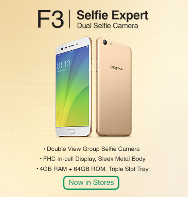 OPPO F3 In Store