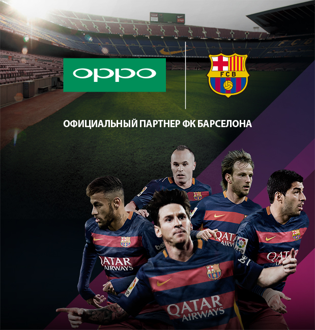 FC Barcelona & OPPO Announces Partnership