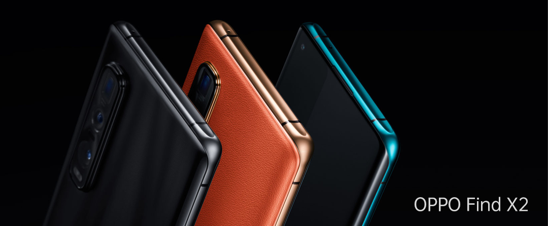 OPPO lance la série phare Find X2 5G, établissant de nouveaux repères à l'ère de la 5G