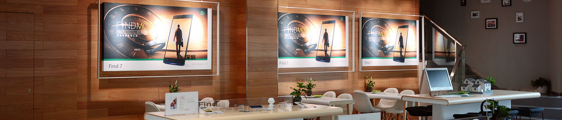 OPPO Stores, Shops & Showrooms Near You   Experience Zone