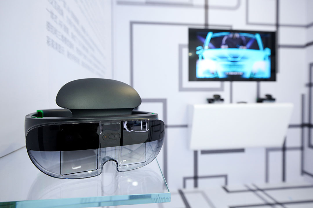 6 Innovative Applications of Augmented Reality