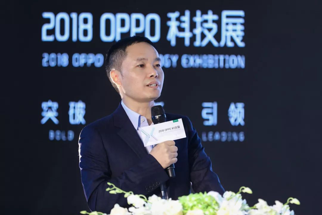 OPPO to Invest RMB 10 Billion In Research & Development in 2019