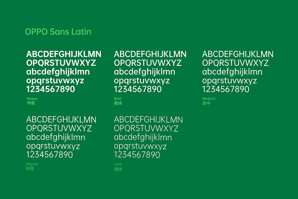 The new OPPO Visual identity features it's own font OPPO