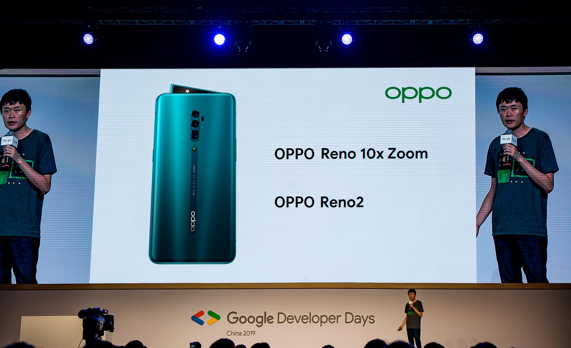 OPPO presenta las nuevas funciones de CameraX  en los Google Developer Days 2019 en China