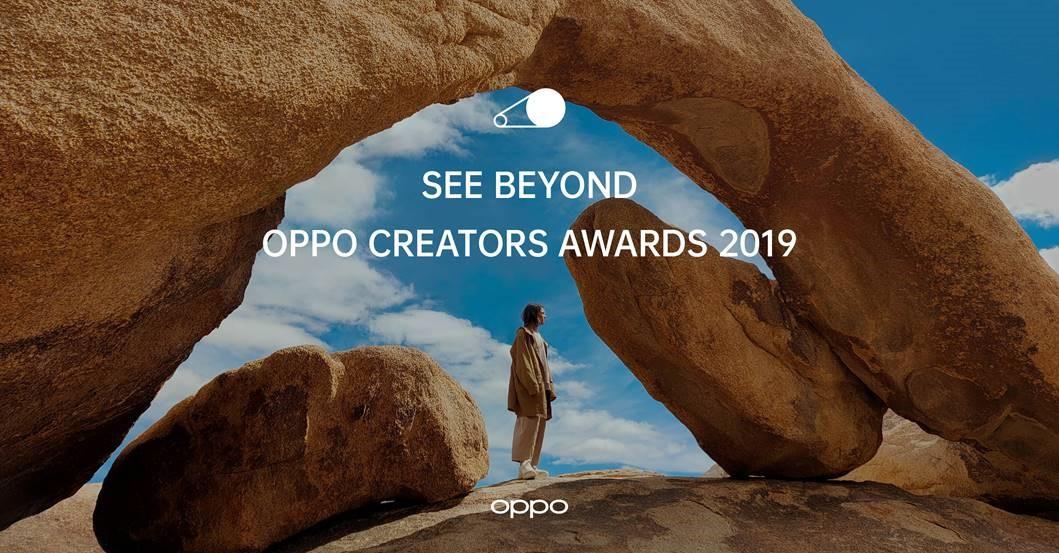 OPPO dévoile le Creators Awards, un nouveau concours photo pour tous les amoureux de la photographie mobile