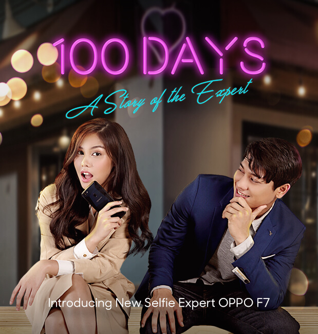 OPPO F7 - 100 days selfie experts