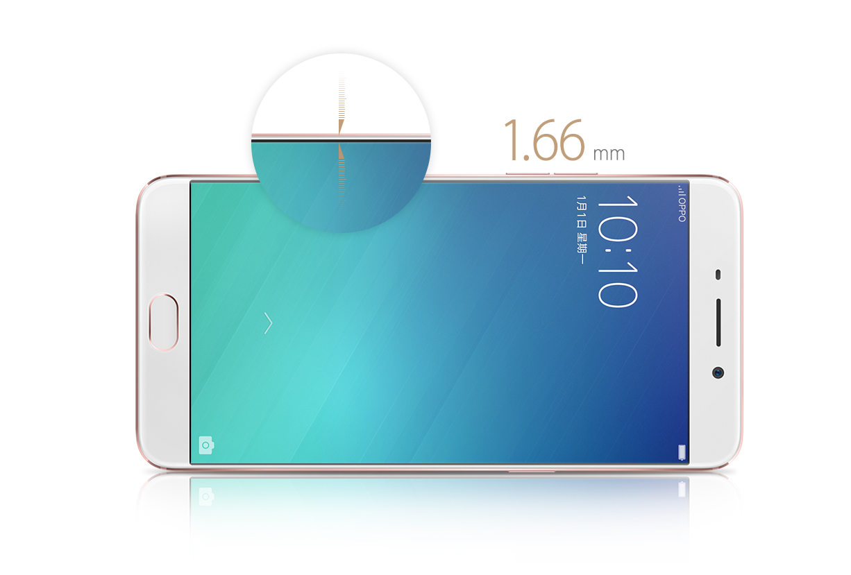 The OPPO F1 Plus has ultra-thin 1.66 mm bezels.jpg