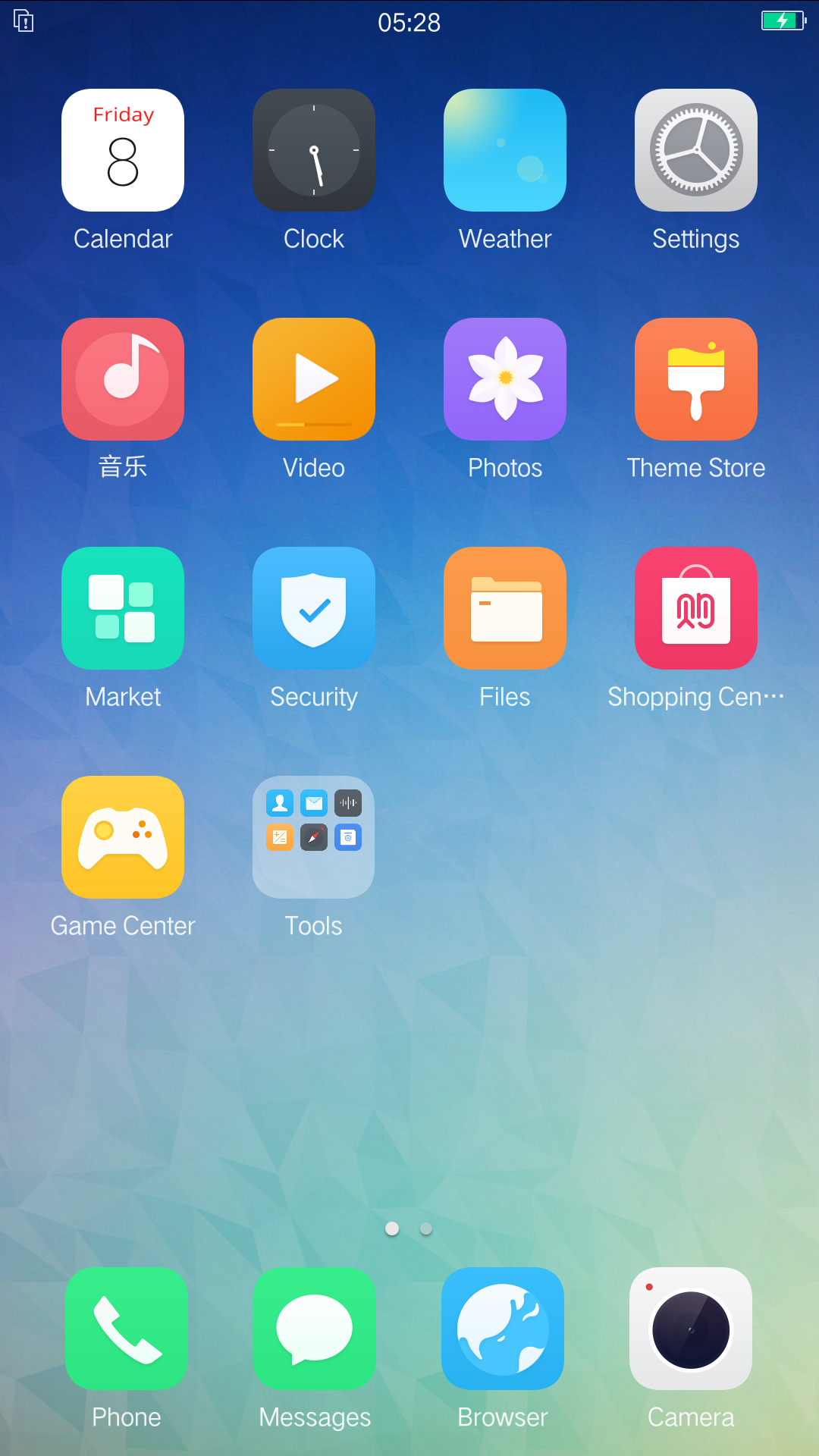 Newly designed ColorOS 3.0.png