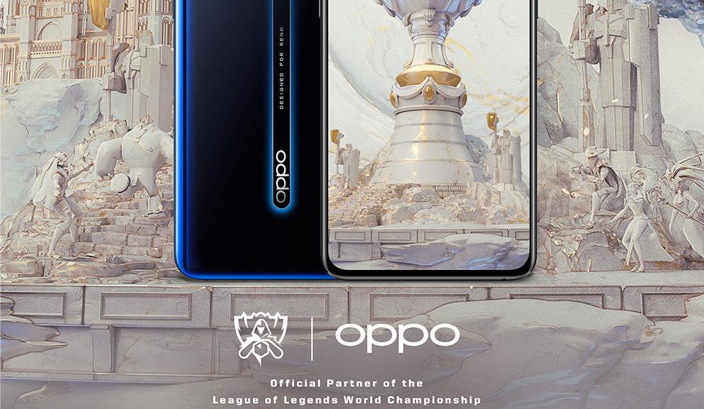 Finale del League of Legends World Championship: OPPO presenta l'MVP del torneo