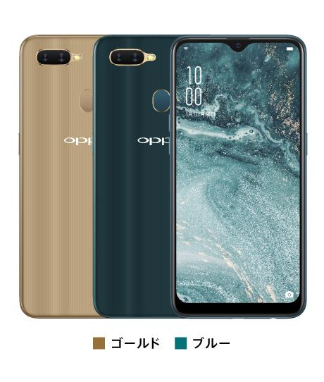 OPPO AX7 カラーバリエーション