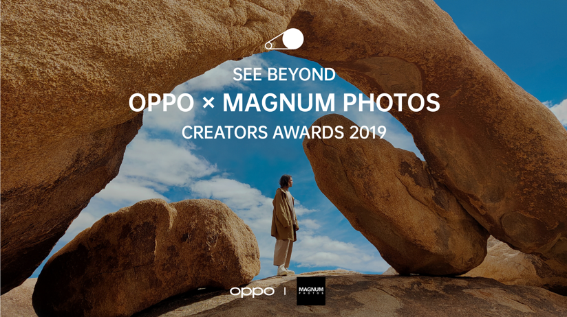 OPPOとMagnum Photos 「See Beyond」クリエイターアワードを開始