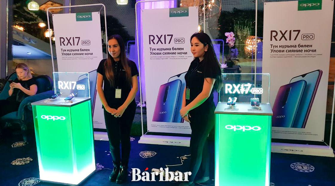RX17 Pro мен RX17 Neo-ның артықшылығын бірге анықтайық
