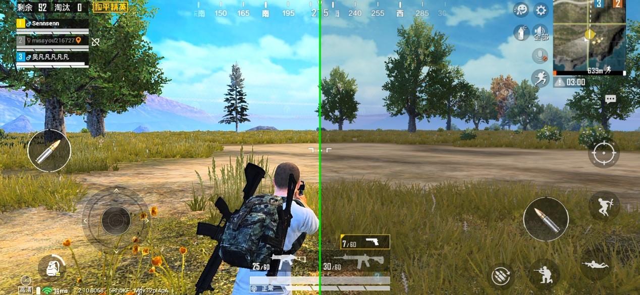 «Game Color Plus» и «Dual Wi-Fi»