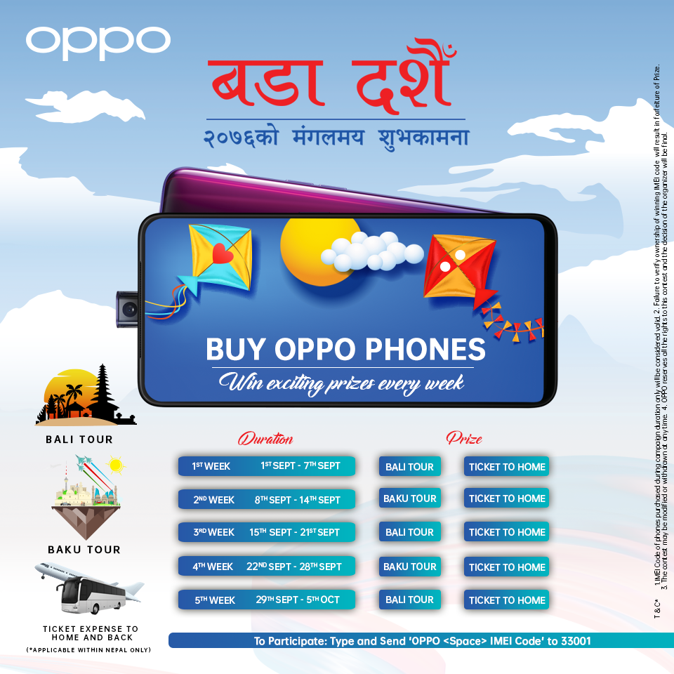 """OPPO announces """"Bada Dashain"""" SMS Campaign 2019  Offers """"Price Drop"""" on its best sellers F11-series and R17 Pro"""