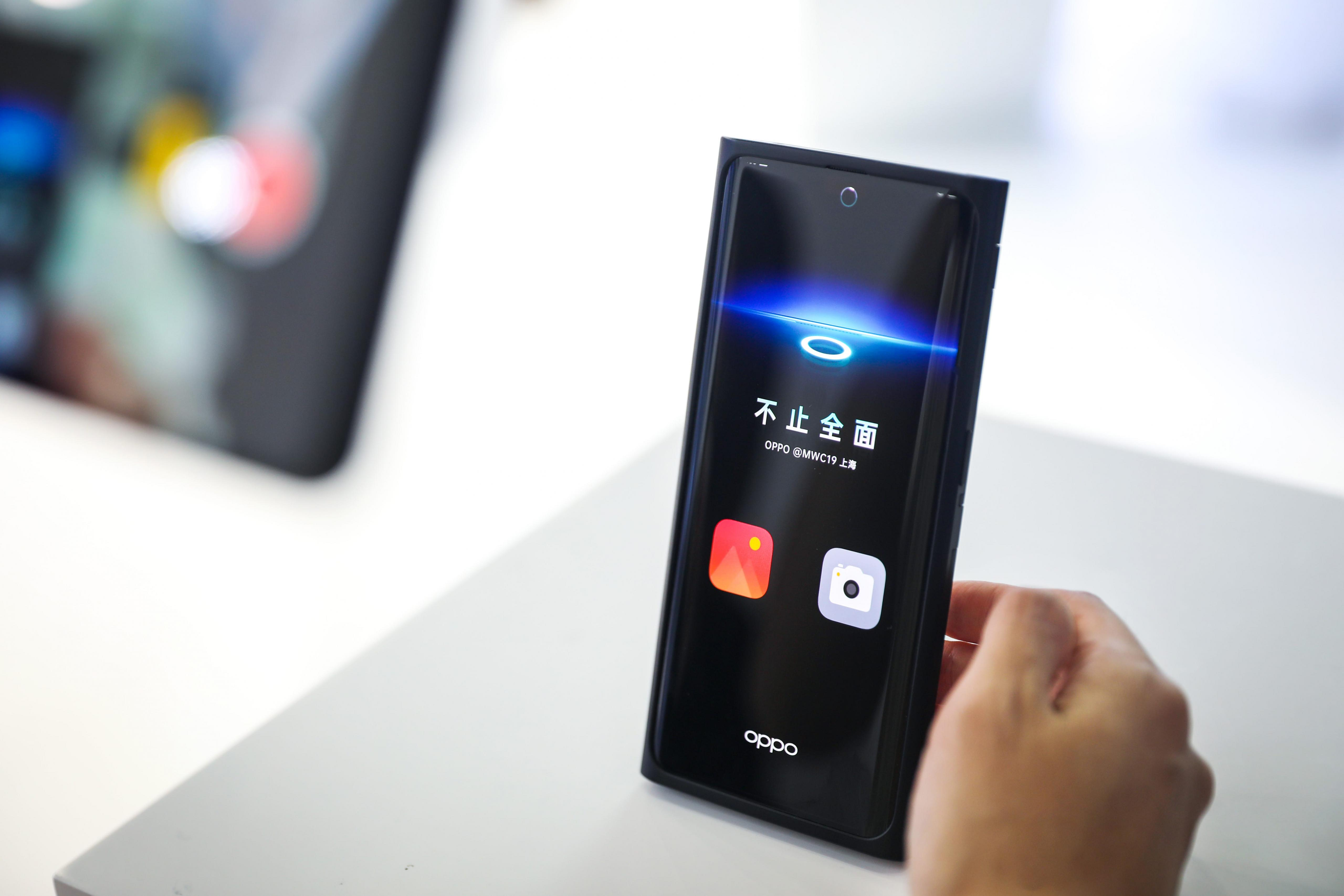 OPPO Takes Lead in Unveiling Innovative Technologies– Under-screen Camera and 5G Intelligence at MWC Shanghai 2019