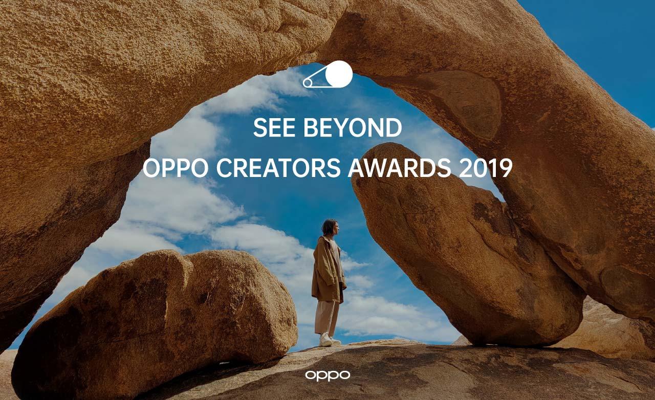 OPPO przedstawia Creators Awards, nowy inspirujący konkurs fotograficzny dla wszystkich miłośników fotografii mobilnej.