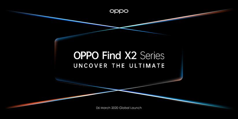 OPPO представляет флагманский смартфон Find X2 с уникальными возможностями экрана
