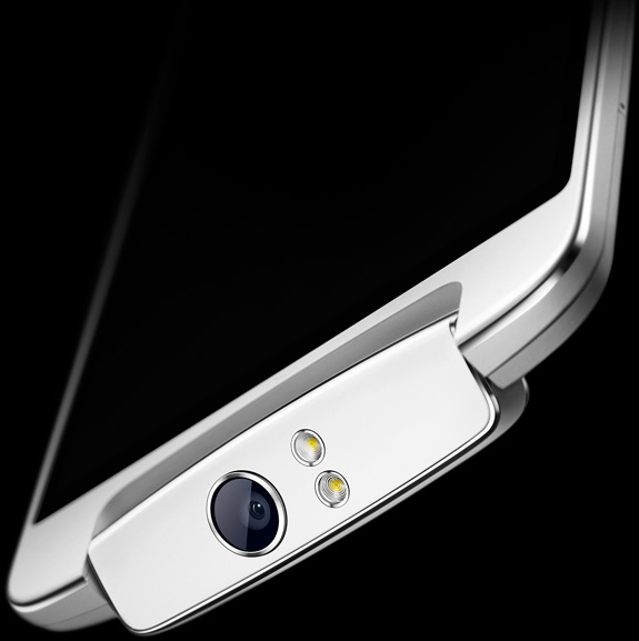 OPPO N1  World's First Rotating Camera Smartphone